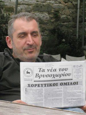 Τάκης ΛΙΘΟΣ, Ζαγόρι