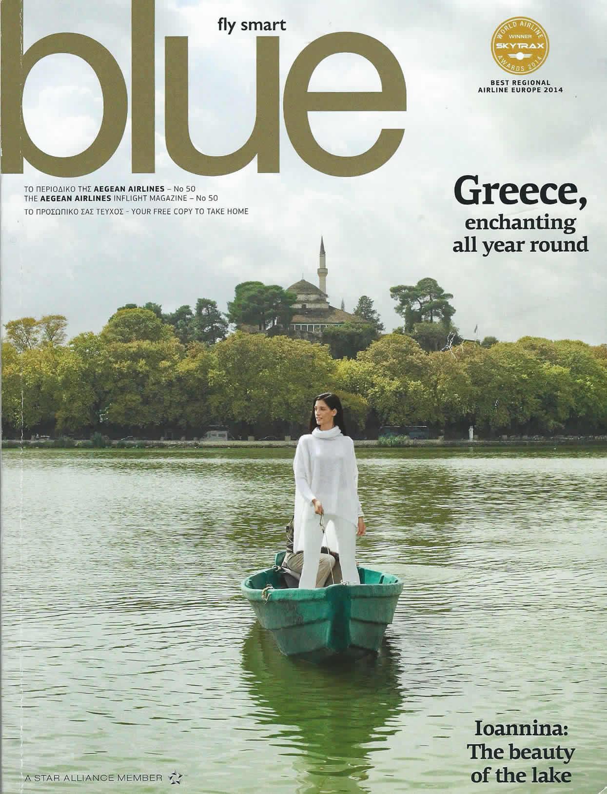 Ζαγοροχώρια - Φαγητό | Περιοδικό Blue, Aegean Airlines