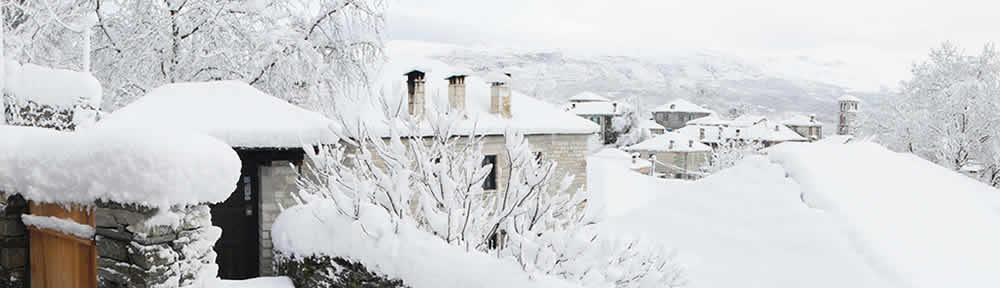 Χιόνια στο Ζαγόρι