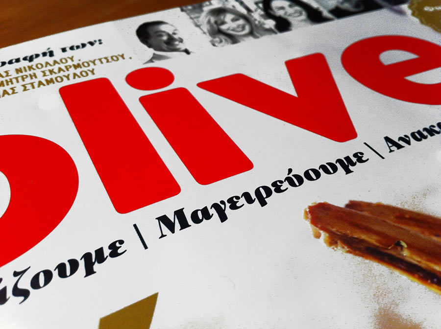 Δημοσίευση εστιατορίου ΛΙΘΟΣ στο Δίλοφο Ζαγορίου από το περιοδικό olive