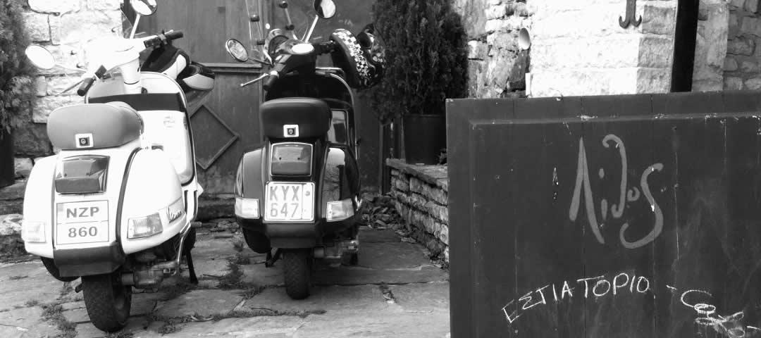 Εστιατόροιο ΛΙΘΟΣ, Ζαγόρι, bike friendly ...