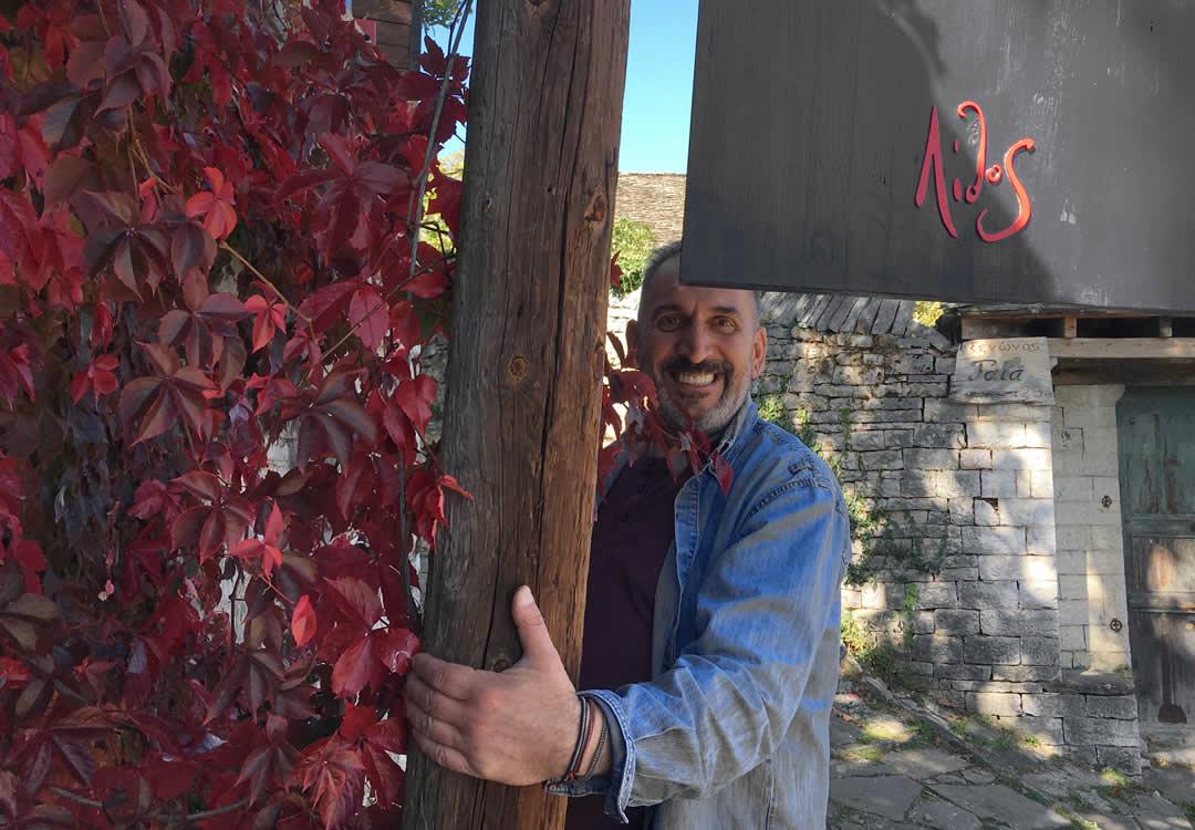 Στο εστιατόριο Λίθος τού Τάκη βάλαμε χρωματιστά αυτές τις μέρες... / Autumn is here once more at Takis Restaurant in Dilopho, Zagori
