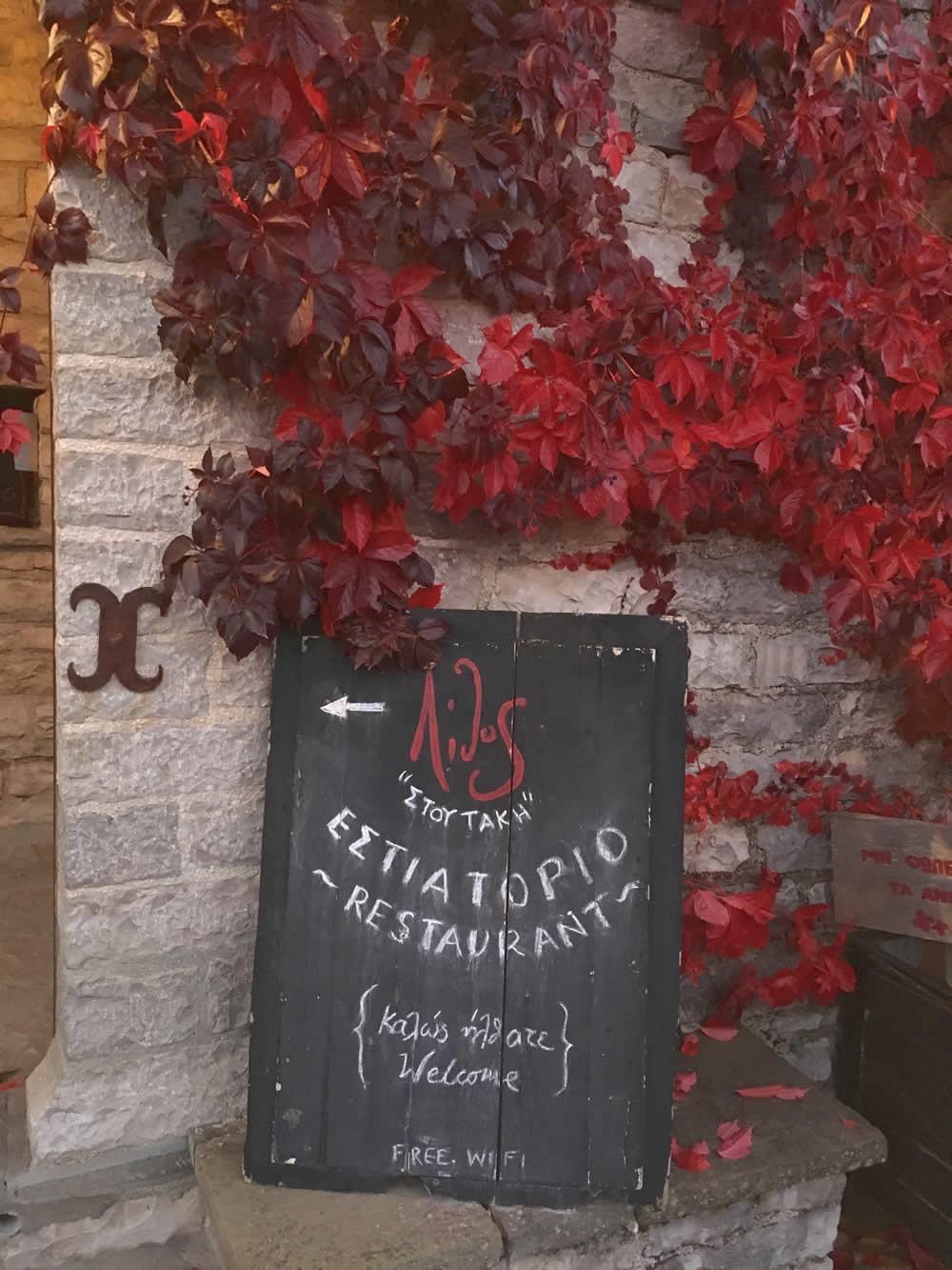 Στο Εστιατόριο Λίθος στού Τάκη βάλαμε χρωματιστά αυτές τις μέρες...