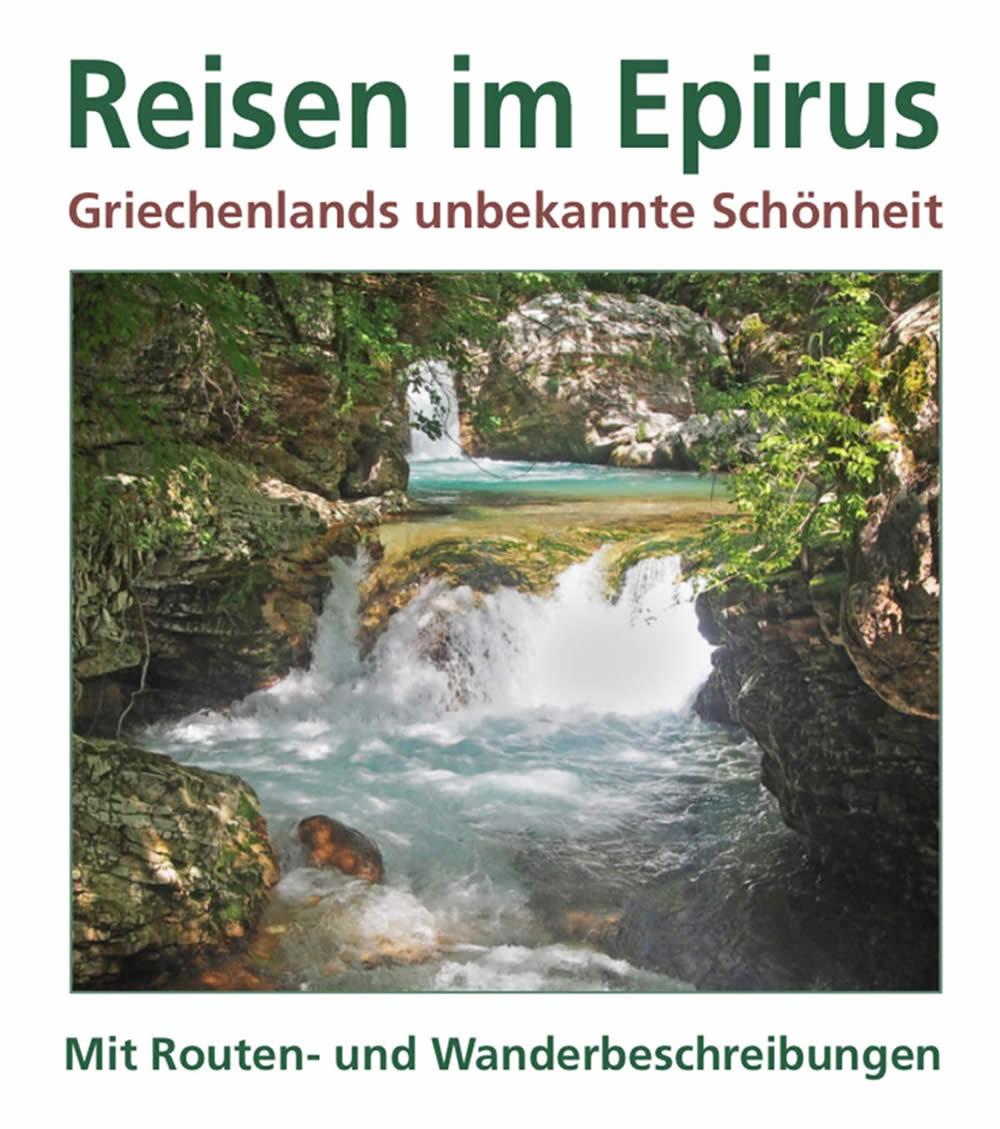 Το βιβλίο 'Reisen im Epirus' των Hartmut Wegener & Helge Knüppel 'στου Τάκη'